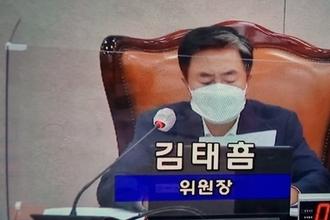 국내100대 명산 '불법투기 폐기물'2만여톤 심각