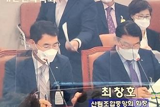 '국고보조' 임업 홀대 심각