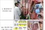 '소 등급판정' 기계화 전환 박차
