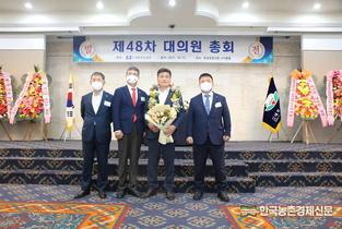 한돈협회, 제20대 회장에 손세희 후보 선출