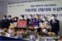 '대한민국 과일산업대전' 온라인전시관 12월 3일 개막