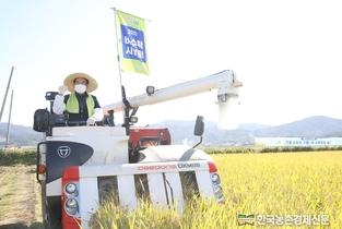 농협, 금년 벼 농가 출하 희망물량 전량 매입